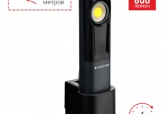 Фонарь Led Lenser IW7R